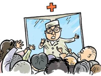 成都怎么去白癜风医院:老人患白斑要怎么治?