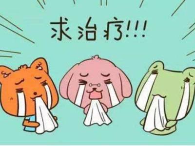 四川预防白癜风发生有哪些办法