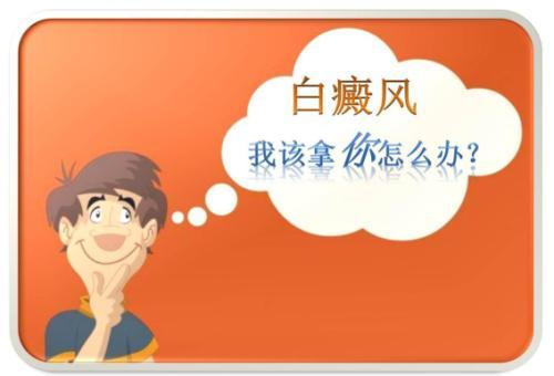 <a href=/ target=_blank class=infotextkey>成都白癜风医院</a>