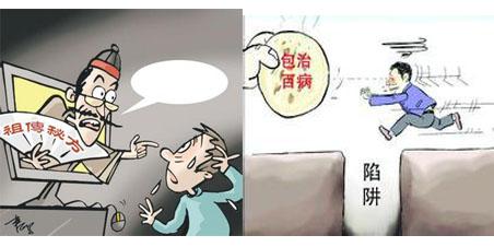 博润白癜风医院