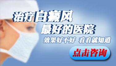 成都白癜风三甲医院医生介绍:心情会影响到白癜风治疗吗?