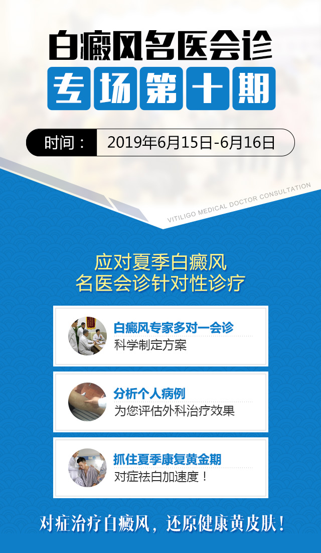 吴信峰-2(1).jpg